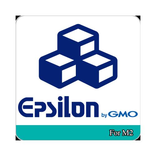 GMOイプシロン連携エクステンション for Magento2