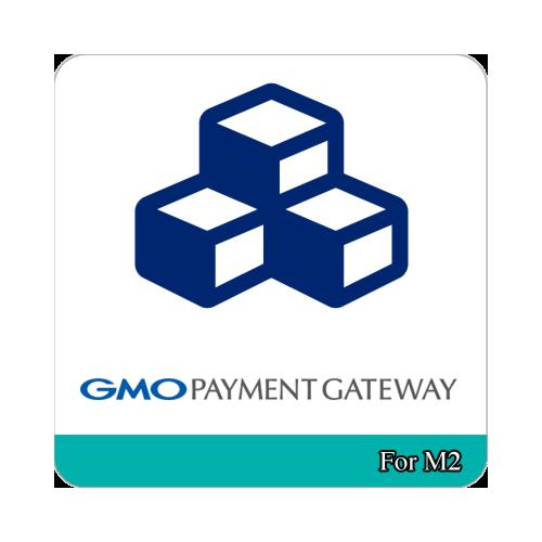 GMOペイメントゲートウェイ連携エクステンション for Magento2