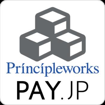 Pay.JPクレジットカード決済連携エクステンション