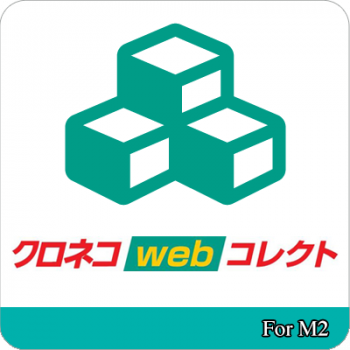 クロネコwebコレクト連携エクステンション for Magento2