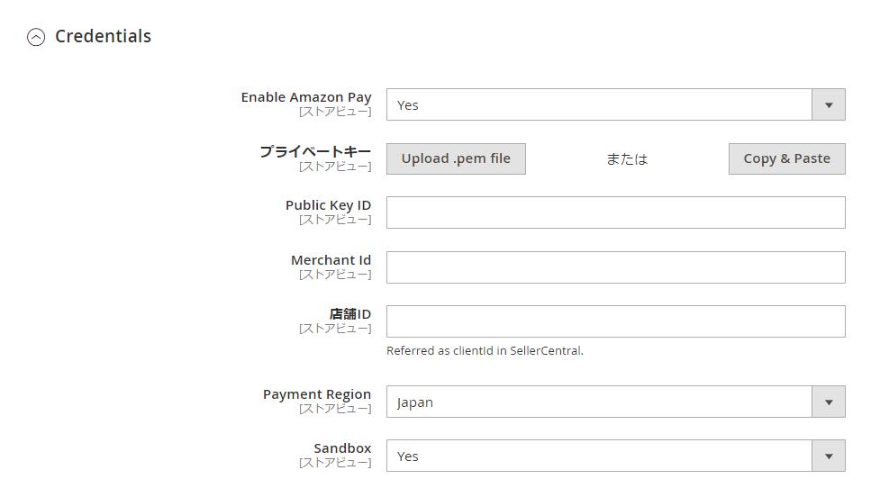 amazon-pay-9