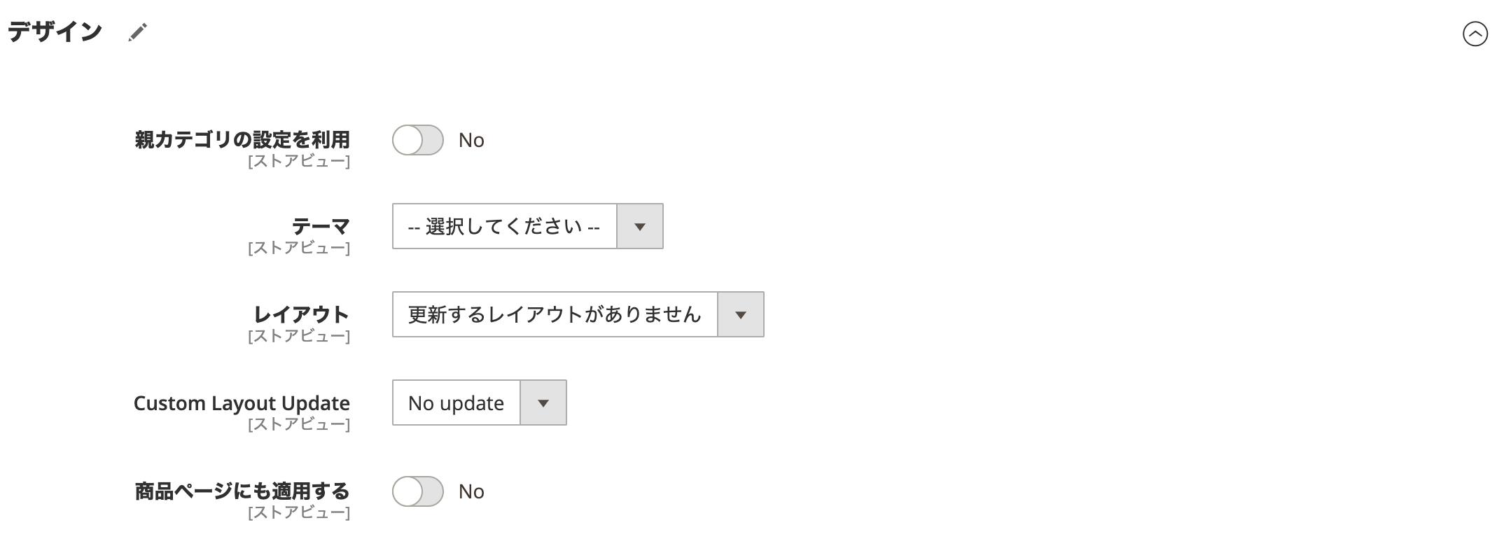 2.3.4での編集画面
